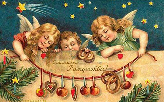 Приглашаем детей на праздник Рождества!